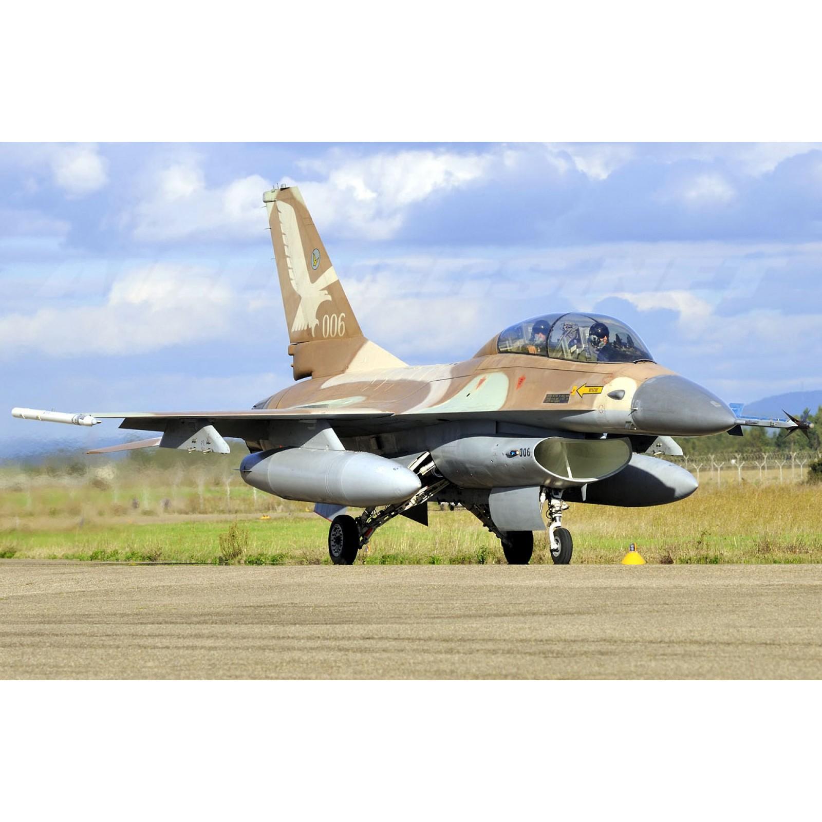 MRP-S01 ISRAELI AIR FORCE